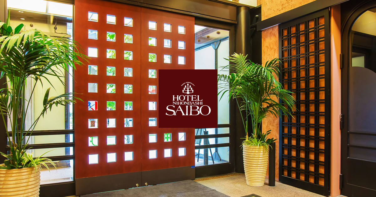 Location hotel nihonbashi saibo official site for Site location hotel
